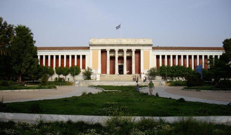 Национальный археологический музей Афины