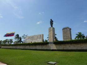 Мавзолей Че Гевары