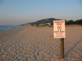Нудистский пляж Албена